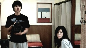 Trailer – Paranormal Activity: Tokyo Night
