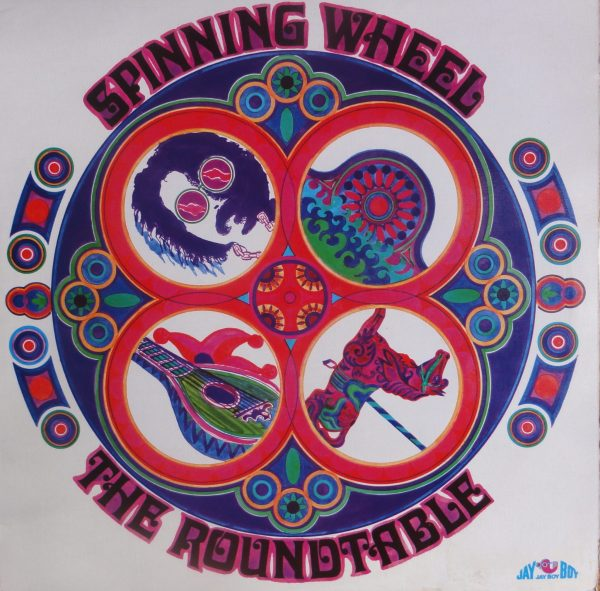 Spinning Wheel LP