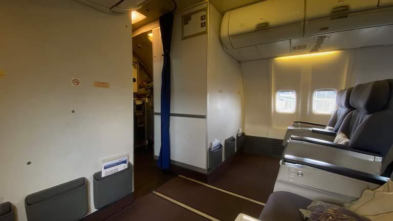 マレーシア航空 ビジネスクラス