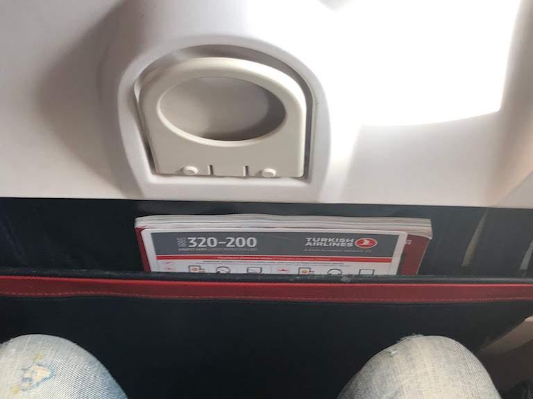 ターキッシュエアラインズ 座席
