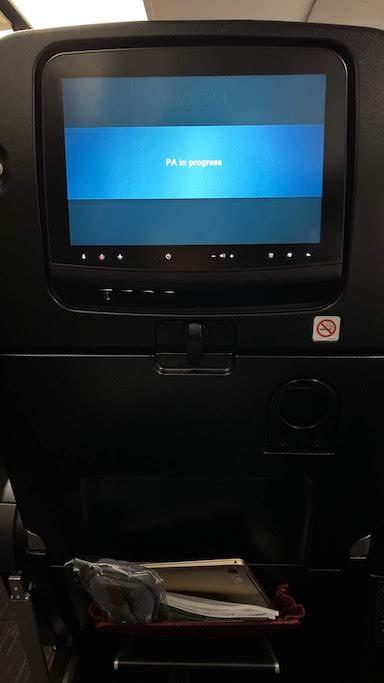 JAL国際線プレミアムエコノミー シート