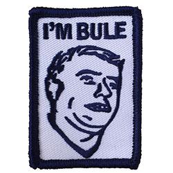 I'm Bule
