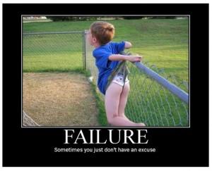 shmula-failure