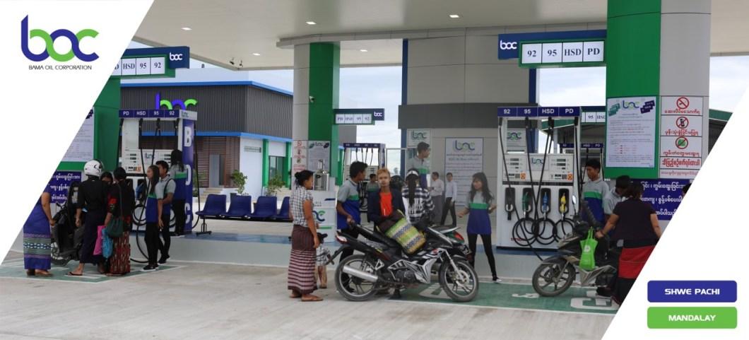 Shwepachi Station 2