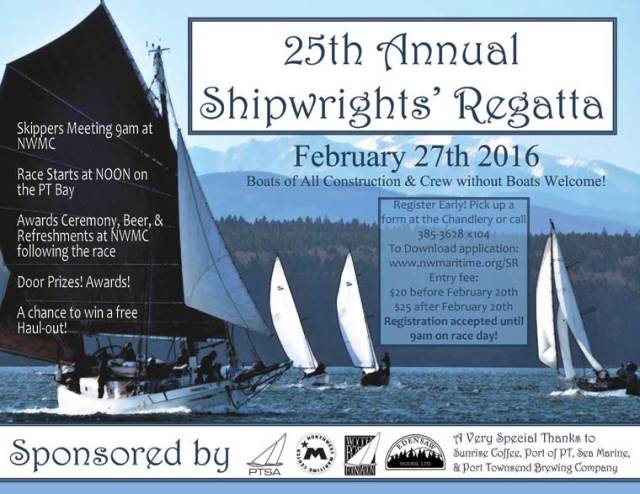 25th Annual Shipwrights' Regatta, February 27, 2016.