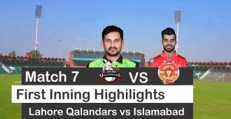 Qalandars vs United