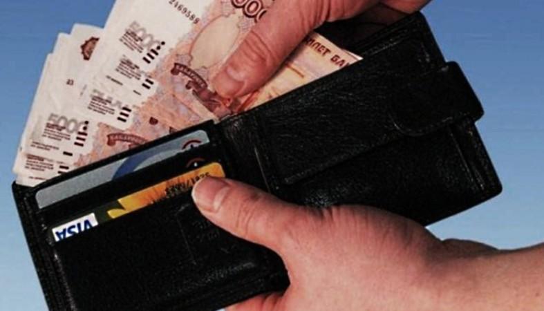 За семь месяцев средняя зарплата амурчан уменьшилась на 2 процента