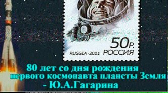 24/02/15 - 07:37 | Elv. Max. 73.8º | Azm. - 130.3 | Voyager MA6000 + ICOM IC229H