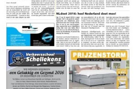 Huis inrichten 2019 » wehkamp kant en klaar gordijnen   Huis inrichten