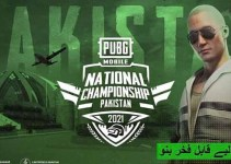 PUBG Mobile National Championship Pakistan: Semifinals teams, schedule, groups, and more