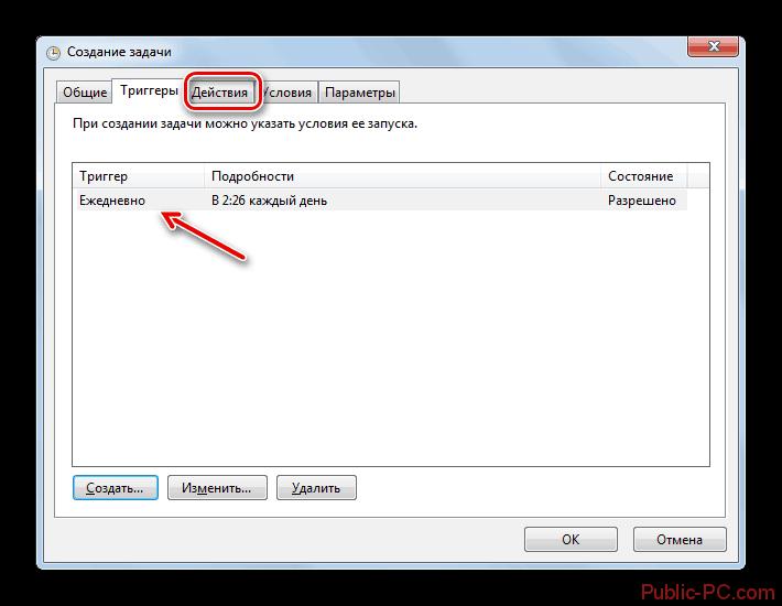 Μεταβείτε στην καρτέλα Ενέργειες από το τμήμα ενεργοποίησης στο παράθυρο δημιουργίας εργασιών στη διεπαφή του προγραμματιστή εργασιών στα Windows-8
