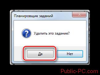 Επιβεβαίωση της διαγραφής εργασιών στη βιβλιοθήκη του προγραμματιστή εργασιών μέσω του πλαισίου διαλόγου στη διεπαφή του προγραμματιστή εργασιών στα Windows-7
