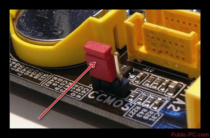 Dzhamper-Clear-CMOS-na-materinskoy-plate
