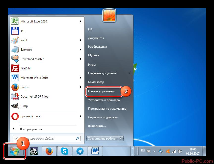 Басқару тақтасына Windows-7 бағдарламасындағы Бастау мәзірінен өтіп өтіңіз