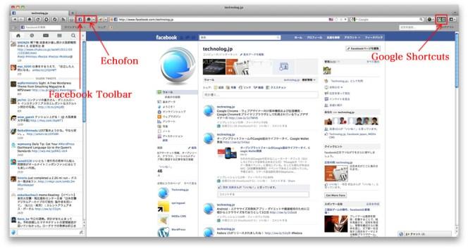 Firefox ソーシャルメディアブラウザ