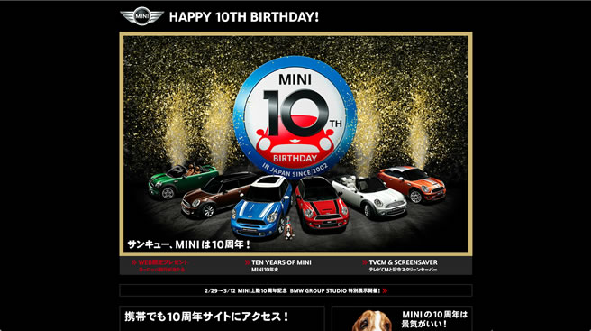 MINI 10THBIRTHDAY