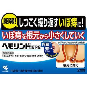 小林製藥推出痔瘡口服藥 縮小內外痔核急性慢性均適用:朝日新聞中文網