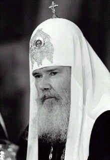 Partriarhul Moscovei şi al Întregii Rusii, Aleksii al II-lea