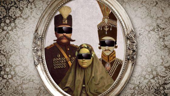 کنفرانس نگاهی به تاریخ و میراث روشنفکری در ایران