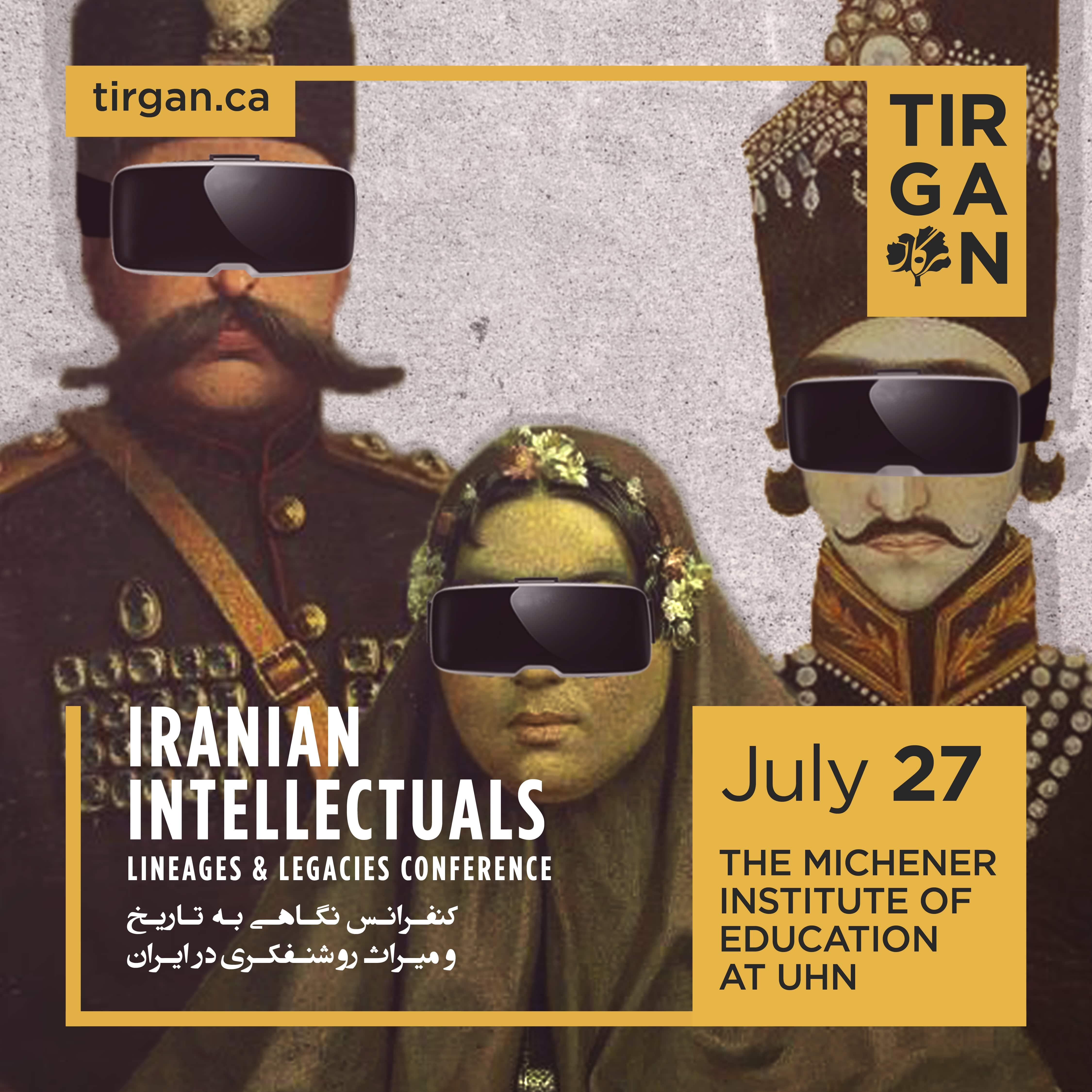 کنفرانس تاریخچه روشتفکری در ایران