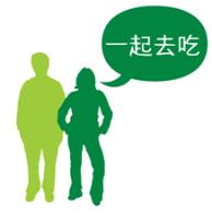people-feedback-4