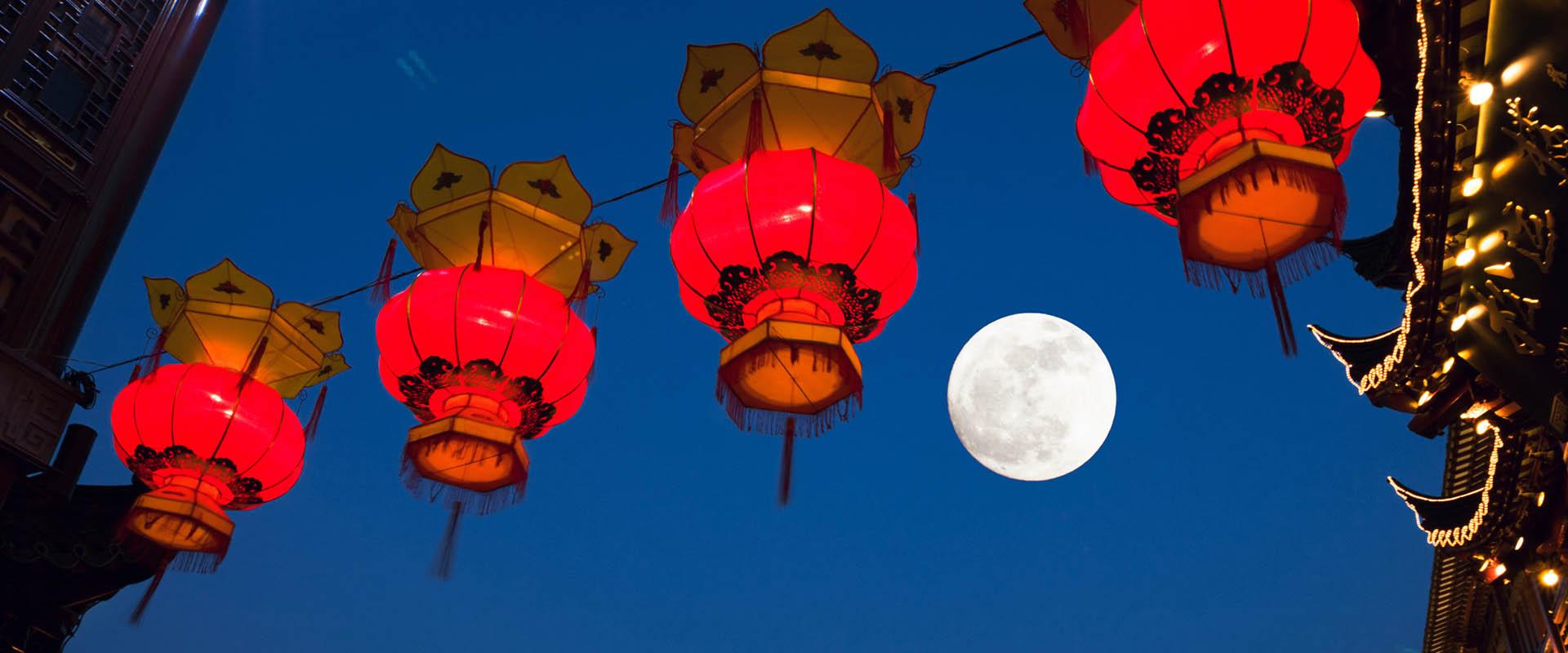 Mid Autumn Festival And Public Holidays China
