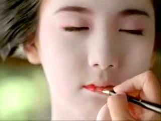 Canon Geisha