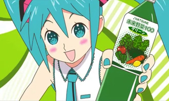 Miku loves juice 2