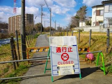 Radiation hotspot in Kashiwa, near Fukushima nuclear plant. Image: Abassa/Wikipedia