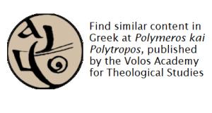 Polymeros kai Polytropos (partner link)