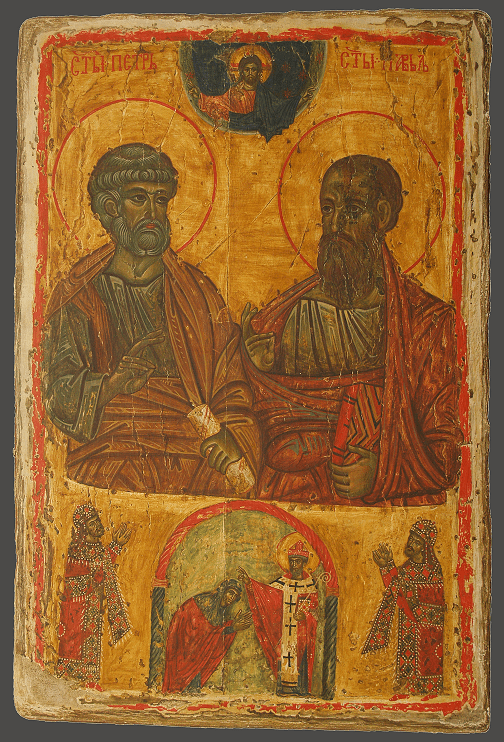 Exact copy of panel of St. Peter and St. Paul, second half of 13th century, egg tempera on wood, 29-1/8 x 19-1/4 in. (74 x 49 cm) from the Vatican Treasury. The copy was commissioned by the National Museum in Belgrade and was made by Zdenka Živkovic in 1967 (photograph provided by National Museum of Belgrade).