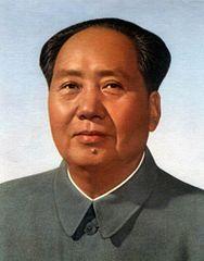 Mao Zedong official Portrait, 1923. © Zhang Zhenshi | Wikimedia Commons
