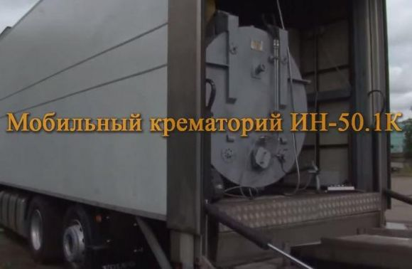 krematoriy-ru