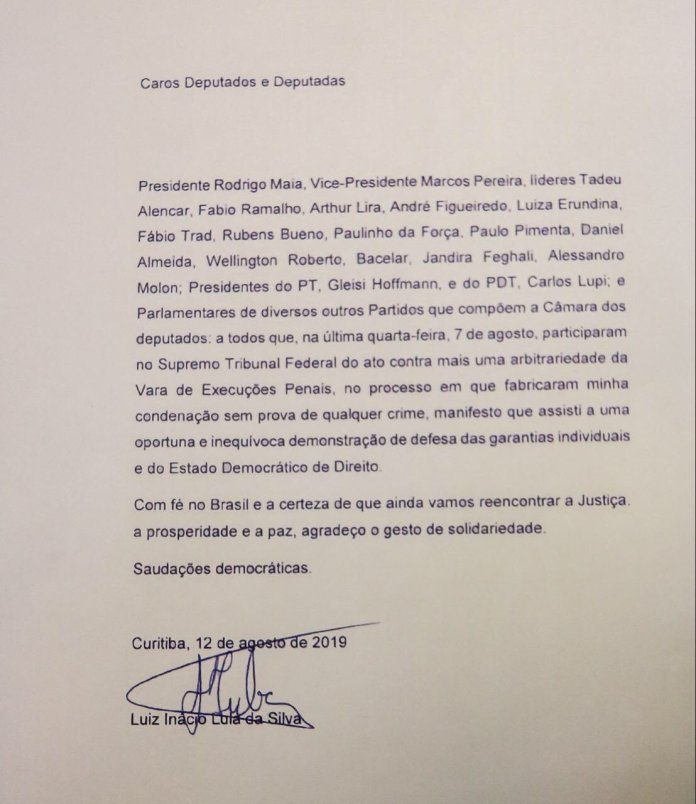 A carta de Lula aos parlamentares