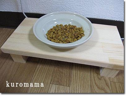 チチとママの気ままな節約日記-猫ご飯の台
