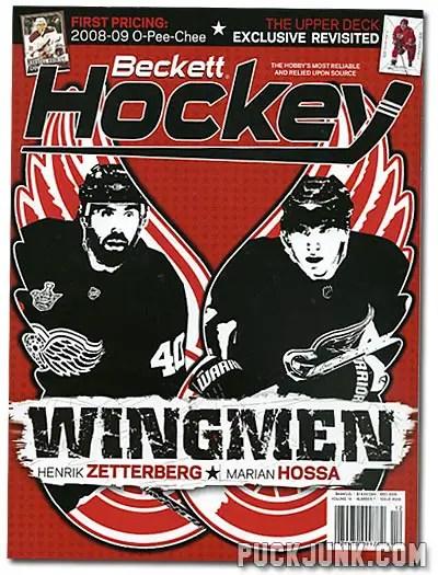 Beckett Hockey #208