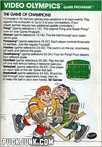 Atari Catalog page
