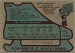 Stan Mikita Funeral Prayer Card