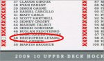 Lost Cards: 2009-10 Upper Deck Series 1 #48 - Kristopher Letang
