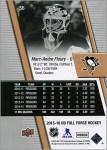 Box Break: 2015-16 Full Force Hockey