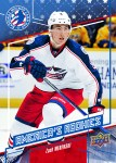 National Hockey Card Day is Saturday