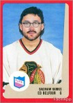 I Used FaceApp on Some Hockey Cards