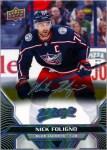 2020-21 Topps Hockey Stickers Box Break #2