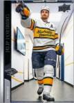 Best of the Worst: 2020-21 Upper Deck Series 1 Hockey