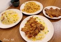 新竹城隍廟美食│北門來呷.燒米研製所》平價版的鼎泰豐排骨蛋炒飯