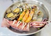 桃園中壢美食│南桃吳記蛤蜊麵》這不是蛤蜊海鮮麵~這是豪華海鮮鍋吧!