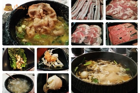 【食記-新竹】火車站附近自助式吃到飽餐廳《天皇熹》壽喜燒/鍋物(已搬遷至北大路)