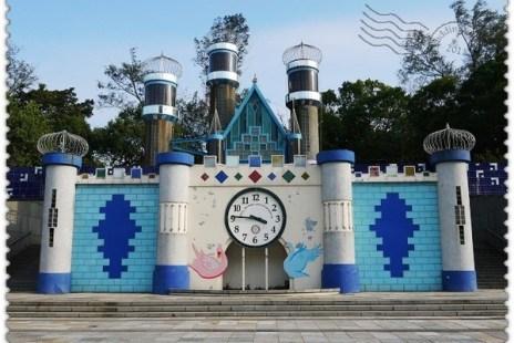 【遊記-新竹】新竹公園玻璃的故鄉《玻璃工藝博物館》麗池假日花市