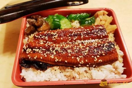 【新竹美食】開很多年的老字號日本料理餐廳《富山和風屋》盒裝鰻魚飯