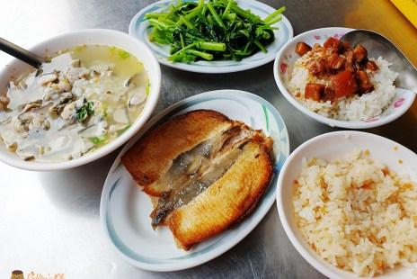 【台南美食】推薦必吃蒜頭飯《阿興虱目魚》煎魚肚配虱目魚粥~早餐就這樣吃